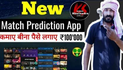 Best Prediction App  dream team kaise banaye  Ipl match
