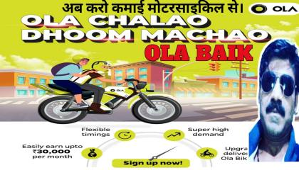 ओला पार्टनर कैसे बने  how to join ola  Ola partner  Ola