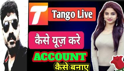 tango app kaise dounload kare  tango app private live tango