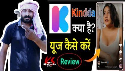 Kindda Short Video App  Kindda App Se Paise Kaise Kamaye