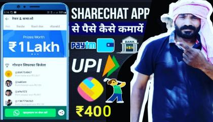 Sharechat App Se Paise Kaise Kamaye  Sharechat Payment Proof