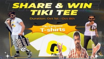 टिकी एप फ्री टी शर्ट कैसे मिलेगा  Tiki App Se Paise Kaise Kamaye