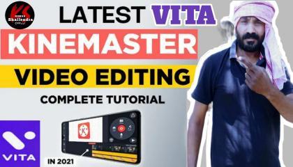 विडियो कैसे एडिट करते है सीखिये  How To Edit Video  Kinemaster