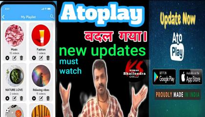 एटोप्ले बदल गया  Atoplay New Update  Atoplay App Review