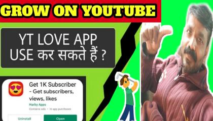 24 घन्टे मे सब्सक्राइब पुरा  करे  how to make 1000 subscriber in 24 hours