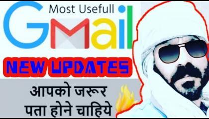 Gmail Account New Update, Kumar shailendra official