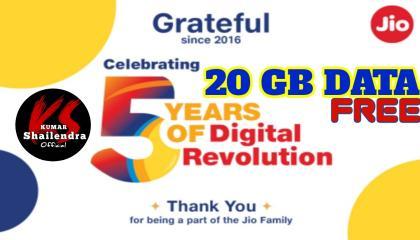Jio Free Data  Jio 20 GB Data Free  Jio New Update  jio