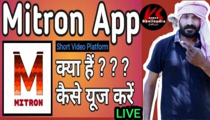 मित्रो एप से पैसे कैसे कमाए  Mitron App New Update  Indian App