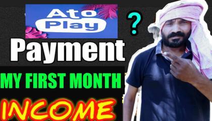 एटोप्ले पेमेंट आ गयी  Atoplay Payment Proof  पैसा मील गया