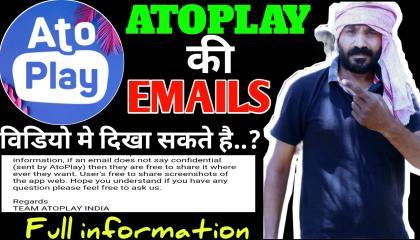 एटोप्ले मेल विडियो मे दिखा सकते है या नही जानिए  Atoplay Important Information