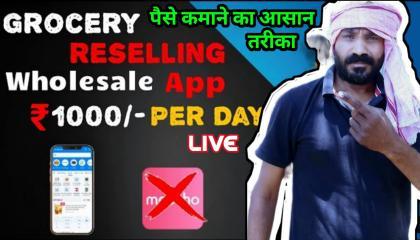 Apna Club App Se Paise Kaise Kamaye,  Online Earning App