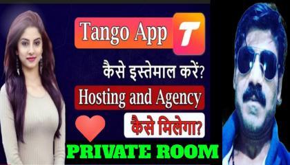 Tango App Private Room Trics  How To Use Tango  Tango App