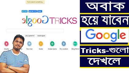 17 Amazing Google Tricks & Tips / You can't Believe your Eyes!