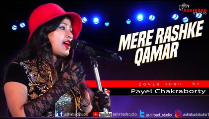 """""""Mere Rashke Qamar"""" - Baadshaho ¦ Nusrat & Rahat Fateh Ali Khan ¦ Live Singing by Payel chakraborty"""