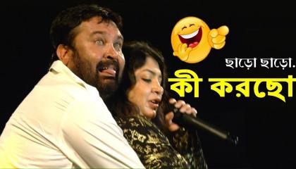 সুমিত গাঙ্গুলী ও রেশমি চক্রবর্তী অসাধারণ পারফরমেন্স¦Sumit Ganguly and Reshmi outstanding performance