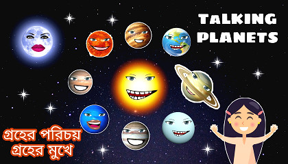 TALKING PLANETS | kids learning fun | animation videos for kids