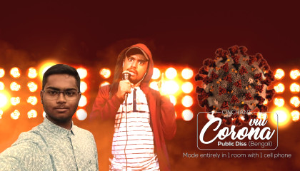 Cinchan - Vul Corona   Bengali RAP