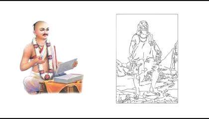 1 मे महाराष्ट्र दिन निमित्त कविता