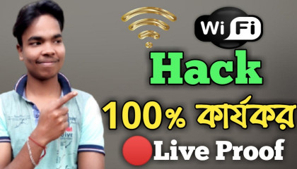 How to Hack Any Wifi without password 2020