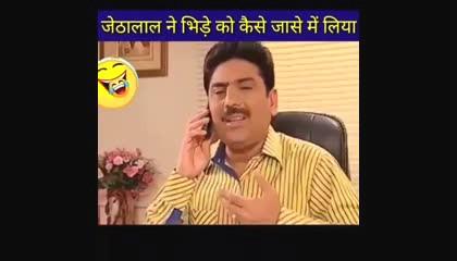 Remote bhai.. ??