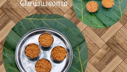 Rice cake | sweet rice cake