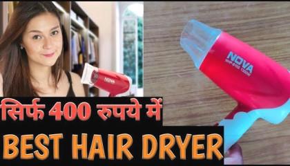 best hair dryer    Nova Silky Shine 1300 w Hot and cool