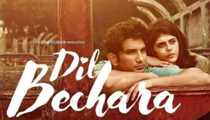 Dil Bechara|| Official trailer ||Sushant Singh Rajput and Sanjana Sanghi