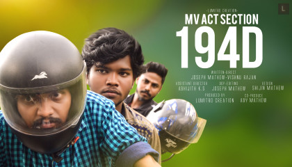 MV ACT Section 194D   Malayalam Short Film(2019)   Lumitro Creation
