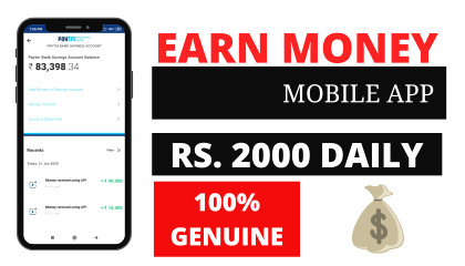 Earn money from home For Students | Paytm money earning games