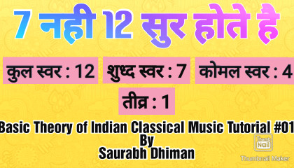 Basic Theory of Indian Classical Music   Tutorial  01   By Saurabh Dhiman