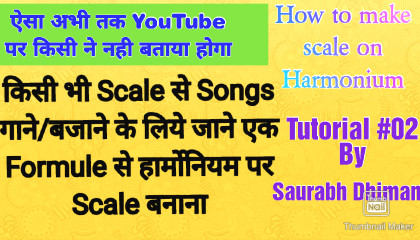 How to make scale on harmonium in any key   Tutorial #02  By Saurabh Dhiman  