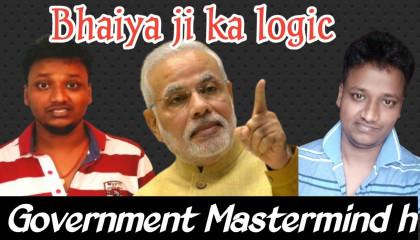 Kisaano k lye Masterplan || Sarcastic comedy