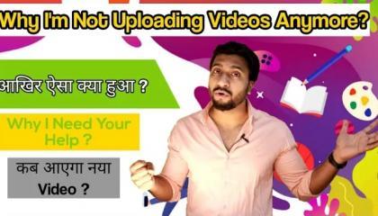 Why I Am Not Uploading Videos ? अगला नया वीडियो कब आएगा  Classy Indian