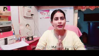 Gorkhpuriya bhauji ka comedian jock