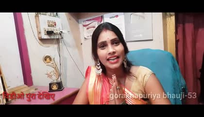 OMG gorakhapuriya bhauji ka 🥰🥰😜😜ये क्या हो गया कौमेडी पर