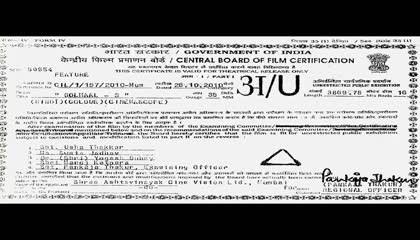 Golmaal 3 hindi suparhit movie