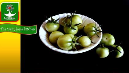 Green Tomato Sabji