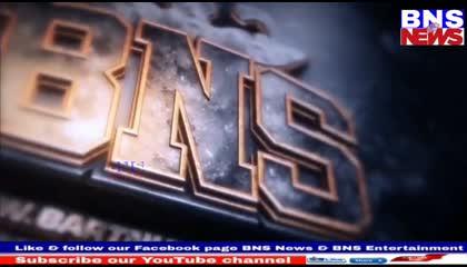 BNS_Bulletin ବର୍ତ୍ତମାନର ଟପ୍ ଖବର #Headlines_News Aug 20