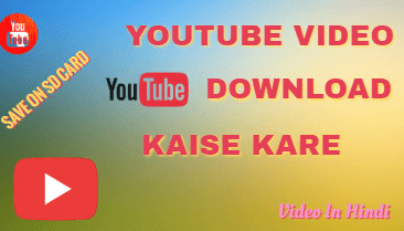 Youtube Video Download Kaise kare.....IN SD CARD