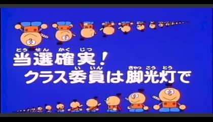 KITRETSU New episode || 2020 new episode || Doraemon clasher ||