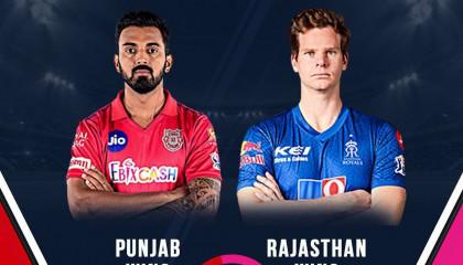 Dream11 IPL 2020 KXIP vs RR Match Highlights, Kings XI Punjab vs Rajasthan Royals Highlights Videos on AtoPlay