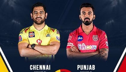 dream 11 IPL 2020 CSK vs kings XI Punjab