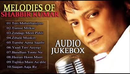 Collection Shabbir Kumar Sad Songs _ Evergreen Hits of Shabbir Kumar _ Shabbir Kumar Audio Jukebox