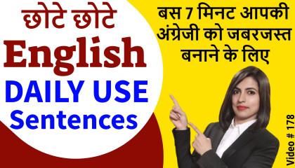 Daily Use English Sentences  Kanchan English   EC Sentences 1