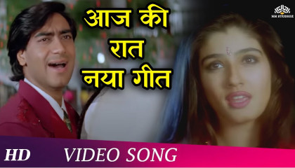Aaj Ki Raat Naya Geet  (Kamalsk) Gair 1993 Bollywood Song Raveena Tandon.Ajay De
