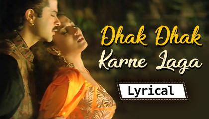 Lyrical : 90's Most Romantic Songs  Dhak Dhak Karne Laga  Beta  Anil Kapoor -