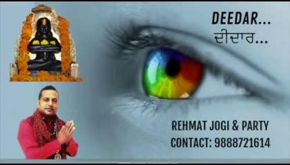 Deedar - Kumar Rehmat Jogi