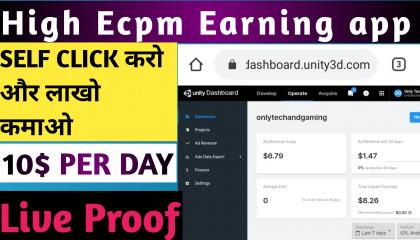 Ultra High Ecpm App।। Earning App।। Self click unity