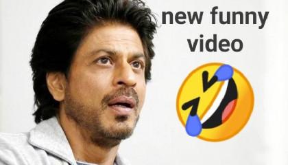 ময়না ছলাক ছলাক করে রে, moina chalak chalak kore re, 2020__,funny video,