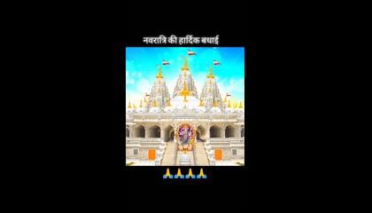 नवरात्रि विडियो सोंग